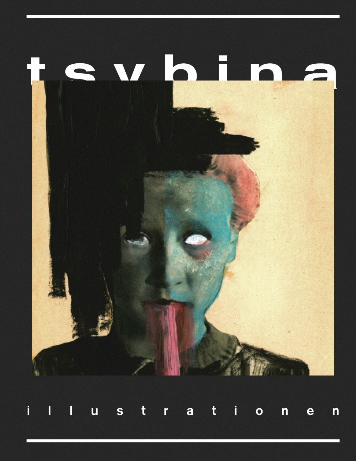 Cover   Broschüre   Portfolio   Künstlerin   Illustrationen
