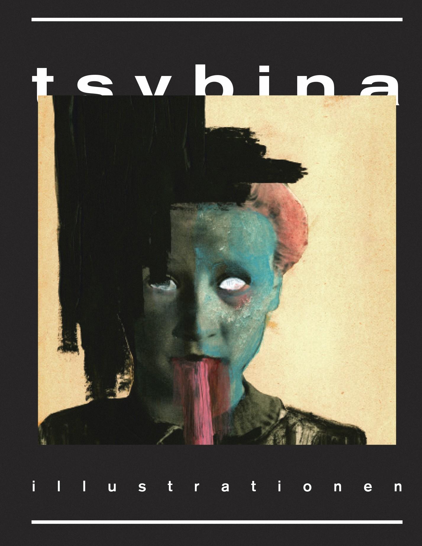 Cover | Broschüre | Portfolio | Künstlerin | Illustrationen