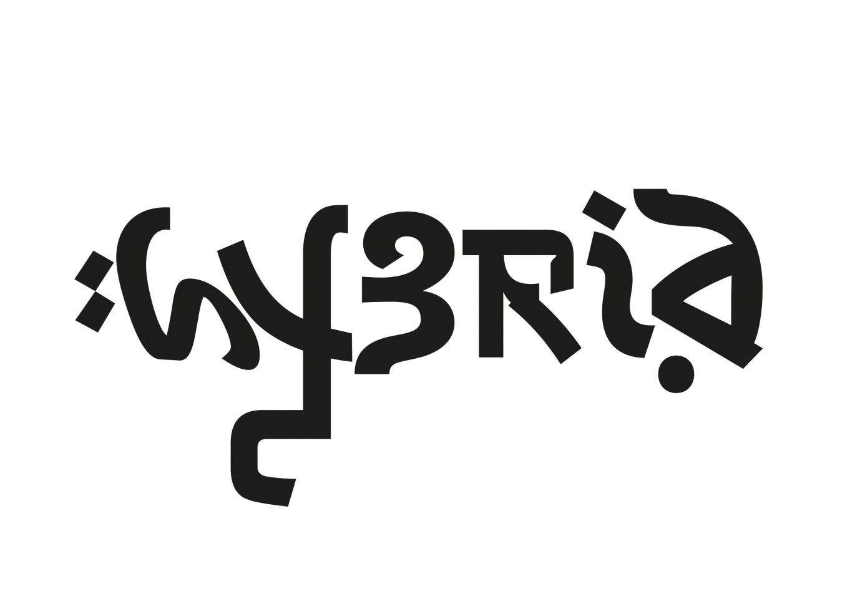 Hybride Schrift | Zeichen | Sprachen | Design